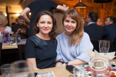ВИА «Волга-Волга», 11 ноября 2016 - Ресторан «Максимилианс» Тюмень - 38