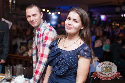 ВИА «Волга-Волга», 11 ноября 2016 - Ресторан «Максимилианс» Тюмень - 39