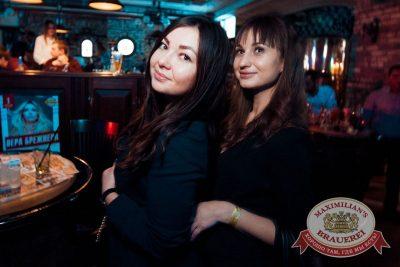 «Дыхание ночи»: Dj Ivan Spell (Санкт-Петербург), 12 ноября 2016 - Ресторан «Максимилианс» Тюмень - 10