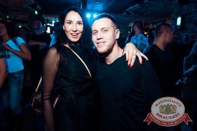 «Дыхание ночи»: Dj Ivan Spell (Санкт-Петербург), 12 ноября 2016 - Ресторан «Максимилианс» Тюмень - 11