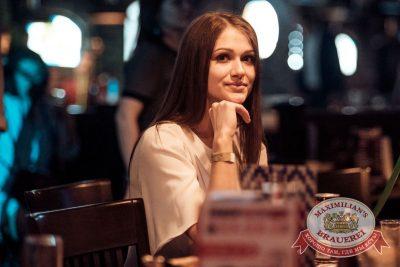 «Дыхание ночи»: Dj Ivan Spell (Санкт-Петербург), 12 ноября 2016 - Ресторан «Максимилианс» Тюмень - 21