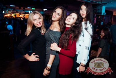 «Дыхание ночи»: Dj Ivan Spell (Санкт-Петербург), 12 ноября 2016 - Ресторан «Максимилианс» Тюмень - 22
