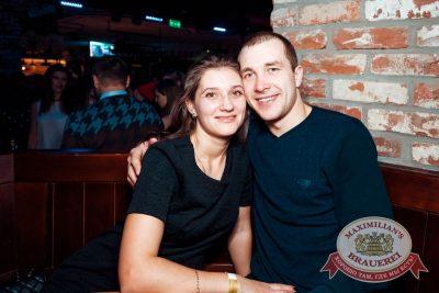 «Дыхание ночи»: Dj Ivan Spell (Санкт-Петербург), 12 ноября 2016 - Ресторан «Максимилианс» Тюмень - 27