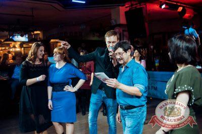 День именинника, 18 ноября 2016 - Ресторан «Максимилианс» Тюмень - 16