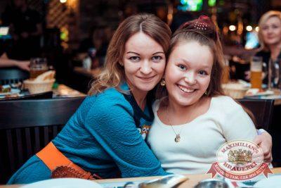 День именинника, 18 ноября 2016 - Ресторан «Максимилианс» Тюмень - 20