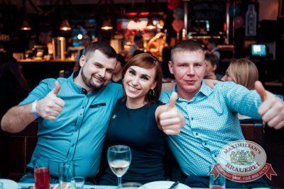 День именинника, 18 ноября 2016 - Ресторан «Максимилианс» Тюмень - 21
