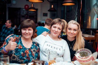 День именинника, 18 ноября 2016 - Ресторан «Максимилианс» Тюмень - 23