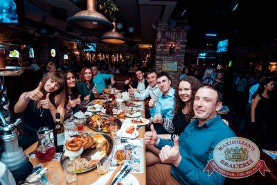 День именинника, 18 ноября 2016 - Ресторан «Максимилианс» Тюмень - 24