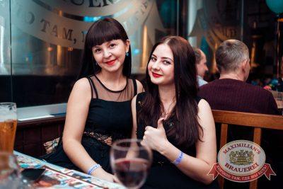 День именинника, 18 ноября 2016 - Ресторан «Максимилианс» Тюмень - 25