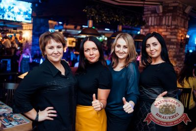 День именинника, 18 ноября 2016 - Ресторан «Максимилианс» Тюмень - 26