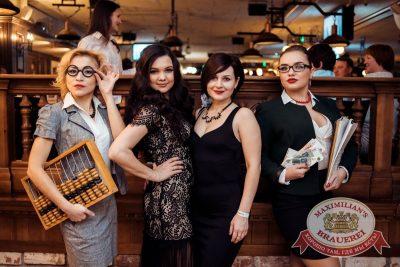 День бухгалтера, 19 ноября 2016 - Ресторан «Максимилианс» Тюмень - 1