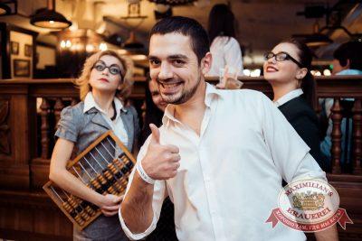 День бухгалтера, 19 ноября 2016 - Ресторан «Максимилианс» Тюмень - 2