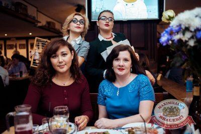 День бухгалтера, 19 ноября 2016 - Ресторан «Максимилианс» Тюмень - 37