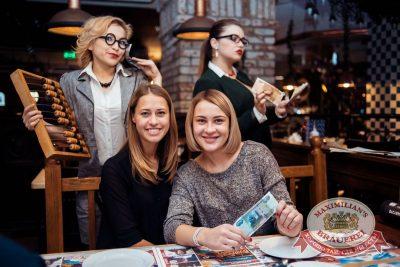 День бухгалтера, 19 ноября 2016 - Ресторан «Максимилианс» Тюмень - 39