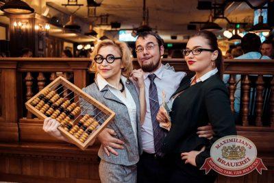 День бухгалтера, 19 ноября 2016 - Ресторан «Максимилианс» Тюмень - 4