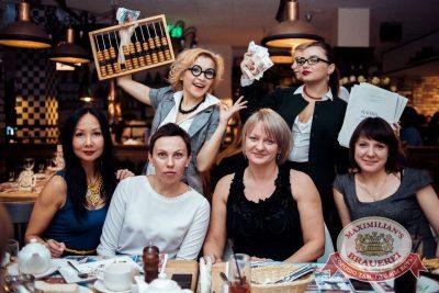 День бухгалтера, 19 ноября 2016 - Ресторан «Максимилианс» Тюмень - 40