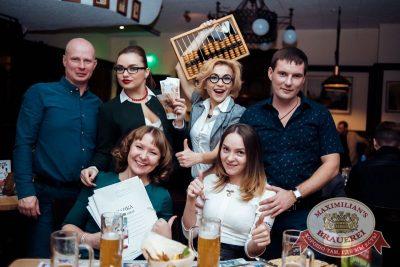 День бухгалтера, 19 ноября 2016 - Ресторан «Максимилианс» Тюмень - 42