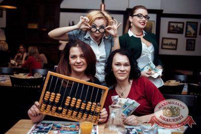 День бухгалтера, 19 ноября 2016 - Ресторан «Максимилианс» Тюмень - 44