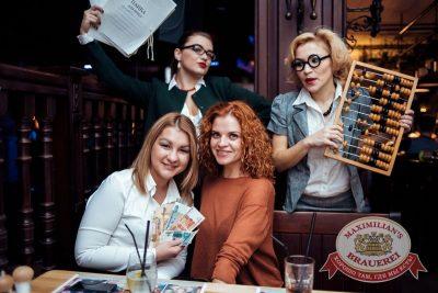 День бухгалтера, 19 ноября 2016 - Ресторан «Максимилианс» Тюмень - 46