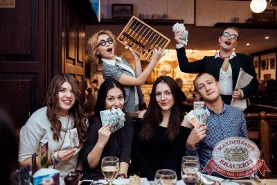 День бухгалтера, 19 ноября 2016 - Ресторан «Максимилианс» Тюмень - 47