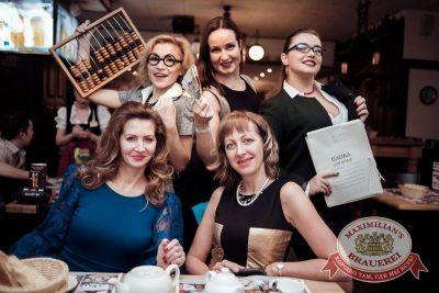 День бухгалтера, 19 ноября 2016 - Ресторан «Максимилианс» Тюмень - 48