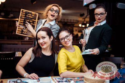 День бухгалтера, 19 ноября 2016 - Ресторан «Максимилианс» Тюмень - 49