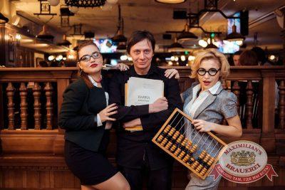 День бухгалтера, 19 ноября 2016 - Ресторан «Максимилианс» Тюмень - 5