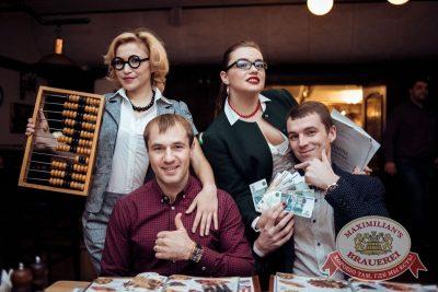 День бухгалтера, 19 ноября 2016 - Ресторан «Максимилианс» Тюмень - 50