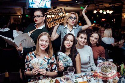 День бухгалтера, 19 ноября 2016 - Ресторан «Максимилианс» Тюмень - 51