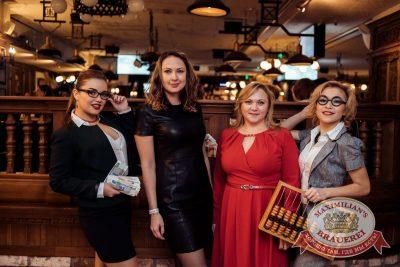 День бухгалтера, 19 ноября 2016 - Ресторан «Максимилианс» Тюмень - 6