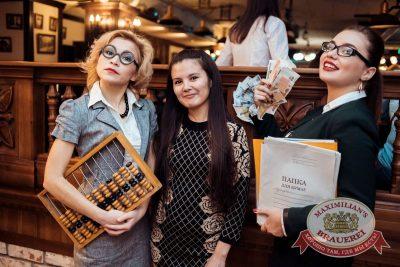 День бухгалтера, 19 ноября 2016 - Ресторан «Максимилианс» Тюмень - 7