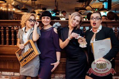 День бухгалтера, 19 ноября 2016 - Ресторан «Максимилианс» Тюмень - 8