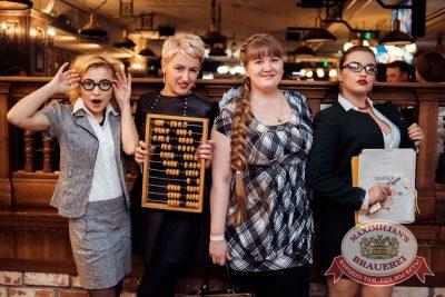 День бухгалтера, 19 ноября 2016 - Ресторан «Максимилианс» Тюмень - 9