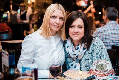 Linda, 23 ноября 2016 - Ресторан «Максимилианс» Тюмень - 29