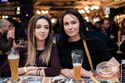 Linda, 23 ноября 2016 - Ресторан «Максимилианс» Тюмень - 33