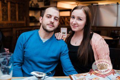 Linda, 23 ноября 2016 - Ресторан «Максимилианс» Тюмень - 39