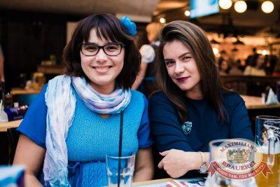 Linda, 23 ноября 2016 - Ресторан «Максимилианс» Тюмень - 40