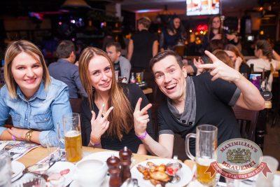 «Дыхание ночи»: Dj Sergey Riga (Москва), 25 ноября 2016 - Ресторан «Максимилианс» Тюмень - 23