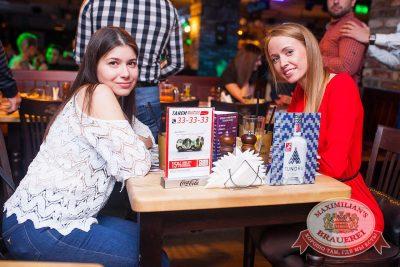 «Дыхание ночи»: Dj Sergey Riga (Москва), 25 ноября 2016 - Ресторан «Максимилианс» Тюмень - 24