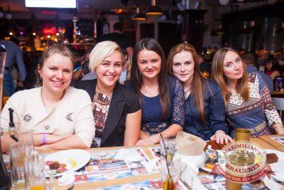 «Дыхание ночи»: Dj Sergey Riga (Москва), 25 ноября 2016 - Ресторан «Максимилианс» Тюмень - 27