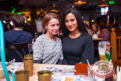 «Дыхание ночи»: Dj Sergey Riga (Москва), 25 ноября 2016 - Ресторан «Максимилианс» Тюмень - 32