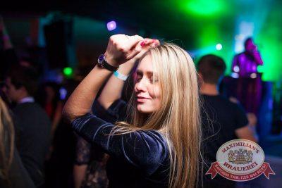 «Дыхание ночи»: Dj Sergey Riga (Москва), 25 ноября 2016 - Ресторан «Максимилианс» Тюмень - 6
