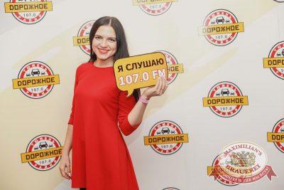 Вера Брежнева, 1 декабря 2016 - Ресторан «Максимилианс» Тюмень - 10