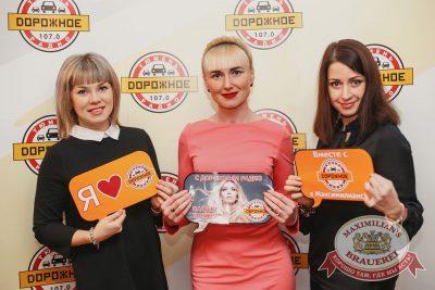 Вера Брежнева, 1 декабря 2016 - Ресторан «Максимилианс» Тюмень - 21