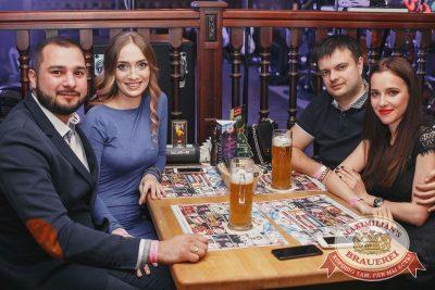 Вера Брежнева, 1 декабря 2016 - Ресторан «Максимилианс» Тюмень - 27