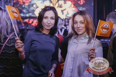 Вера Брежнева, 1 декабря 2016 - Ресторан «Максимилианс» Тюмень - 30