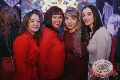 Вера Брежнева, 1 декабря 2016 - Ресторан «Максимилианс» Тюмень - 32