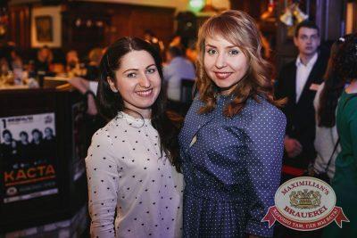 Вера Брежнева, 1 декабря 2016 - Ресторан «Максимилианс» Тюмень - 33
