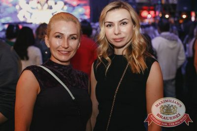 Вера Брежнева, 1 декабря 2016 - Ресторан «Максимилианс» Тюмень - 34