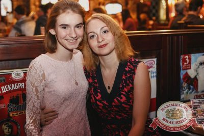 Вера Брежнева, 1 декабря 2016 - Ресторан «Максимилианс» Тюмень - 35